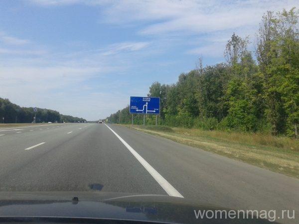Дорога в Татарстане