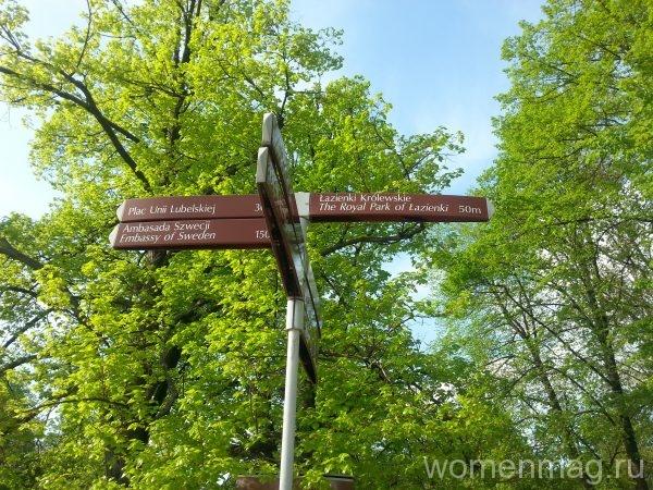 Парк Королевские Лазенки в Варшаве