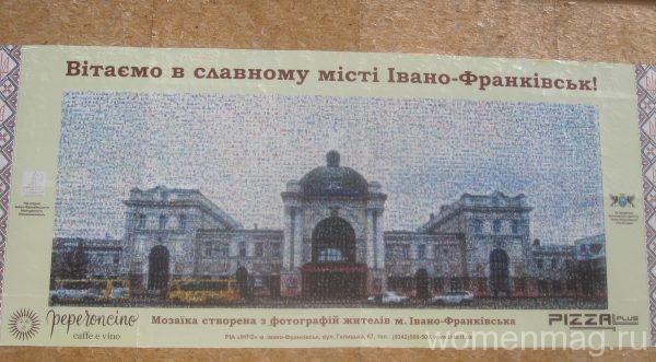 Город Ивано-Франковск, Украина